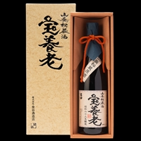 高砂 山廃秘蔵酒 宝養老 〔720ml〕 石川県 日本酒 加賀土産 高砂