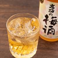 高砂の梅酒 〔720ml〕 石川県 果実酒 能登産 高砂