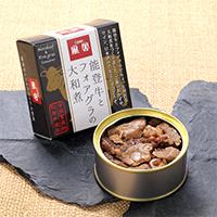 てらおか風舎 能登牛とフォアグラの大和煮 2個セット〔80g×2個〕石川県