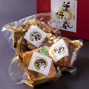 素材と手づくりにこだわり、うまいに一生懸命な柔らかな煮豚・「輝」「翔」「頂」 能美市優良観光土産品セット 金澤煮豚 美味蔵(うめぞー)・石川県