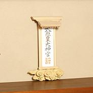 現代のライフスタイルにマッチする新しいデザイン・雲形神棚 池田大仏堂・石川県