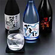すくもの焼酎3本セット すくも酒造・高知県
