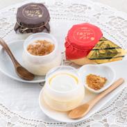 上品な味わい広がる二つのプリンを独り占め! ほうじ茶プリンと土佐ジロープリンのセット 菓子工房 コンセルト・高知県