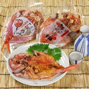 2015日本ギフト大賞受賞! 自信をもっておすすめする商品です 金目鯛一夜干し3種セット 有限会社カーマイン・鹿児島県