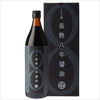 たまり風長熟八年醤油 〔900ml〕 濃口醤油 調味料 岐阜 マルコ醸造