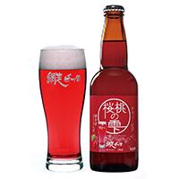 網走ビール 桜桃の雫6本セット〔330ml×6〕