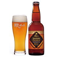 網走ビール プレミアムビール6本セット〔330ml×6〕