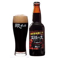 網走ビール 監獄の黒6本セット〔330ml×6〕【沖縄・離島 お届け不可】