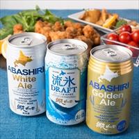 網走ビール 網走ビール12缶セット 流氷ドラフト ABASHIRI White Ale ABASHIRI Golden Ale〔350ml×12〕【沖縄・離島 お届け不可】