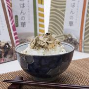 「どさんこワイド」で有名な料理研究家の星澤幸子先生監修 ごはんの華5袋セット 株式会社天然生活・北海道