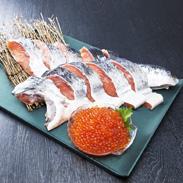 甘塩秋鮭半身といくら醤油漬けのセット 蟹蔵 成瀬 北海道 北海道オホーツクから脂の乗った秋鮭といくらを直送