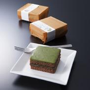 地元西尾抹茶を使った生チョコレートをサンドした 西尾抹茶Rショコラ8個入り お菓子の店オカヤス・愛知県
