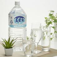名水のふるさと「垂水」からの贈り物 天然ゲルマニウムの温泉水(2000ml×12本) 美豊泉・鹿児島県