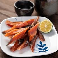 北海道日高沖 鮭とば 〔250g×4〕 北海道名物 サケ 珍味 三協水産