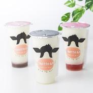 トロケッテ・ウーノ 12個 株式会社宇野牧場 北海道 日本最北端に近い北海道天塩町の酪農家が「ミルク豆腐」をヒントに作りました。