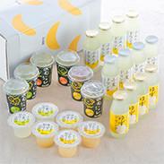 飲むジュレ・ドリンク・ゼリーの詰合せ 株式会社岡林農園 高知県 高知を代表する柑橘王国「岡林農園」の自信作。