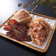 かつお削り詰め合せ�A マルト工藤水産株式会社 静岡県 創業65年、老舗のこだわり削り節3種類を食べ比べできるセットです。