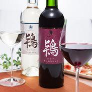 鴇赤白セット 株式会社Mkpaso 秋田県 秋田・鹿角の醸造所で造られている、日本料理に良く合う地ワイン