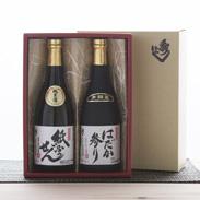 秋田流酒飲みセット 浅利商店 秋田県 地酒2本とおつまみに最適な「ミズの実」(山菜)の漬物セット。