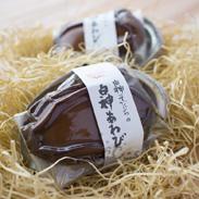 白神そだちの白神あわび(燻製) 日本白神水産株式会社 秋田県 八峰塩もろみとさくらチップを使い風味ある美味しさに仕上げました。