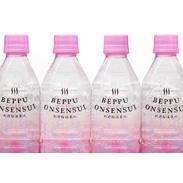 別府桜温泉水500ml×24本入り 株式会社桃太郎海苔 大分県 飲泉に良いとされる「炭酸泉」の源泉をそのままボトリングしました。