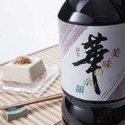 卓上しょうゆ「華」1Lボトル6本詰め合わせ 山田醸造株式会社 新潟県 塩分20%カット、旨みアップの健康志向醤油。