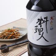 だししょうゆ「料理人」1Lペットボトル6本 山田醸造株式会社 新潟県 料亭の味を家庭で再現。いつもの煮ものがワンランク上の味に。