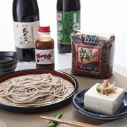 キボシ おすすめセット 株式会社宮田醤油店 岩手県 伝統の味を守り続ける岩手の自然の中で生まれた醤油・調味料。