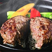 極・前沢牛100% 塩ハンバーグ 6個入り 有限会社トゥレイス 岩手県 厳選した岩塩が、「前沢牛」の濃厚な旨みを引き出しました