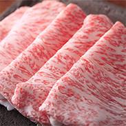 前沢牛肩ロースしゃぶしゃぶ、すき焼き400g 株式会社アリメント 岩手県 記念日のご馳走にも最適。見事なサシのロース肉