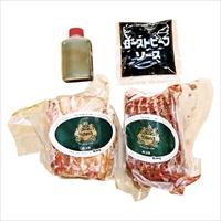 神戸ハング ローストビーフと焼豚