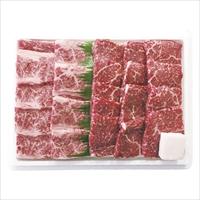 山形県産 山形牛焼肉