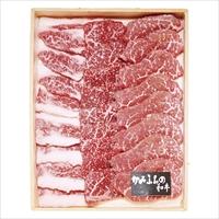 北海道かみふらの和牛焼肉
