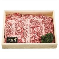 宮城県産 仙台牛カルビ焼肉