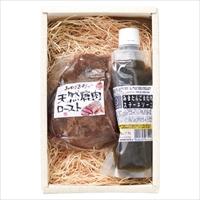 超熟 天然鹿肉ロースト