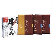 宮城 仙台名産 牛たん焼きセット