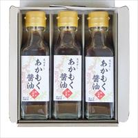 あかもく醤油 3本 セット 〔120ml×3〕 調味料 神奈川県 TAC21
