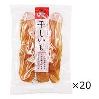 サラダファイブ 大容量 もっちり干し芋 平切り 紅はるか 茨城県ひたちなか産2.6kg〔130g×20〕