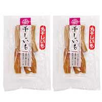 サラダファイブ お試しセット もっちり干し芋 高級・丸干し 紅はるか 茨城県ひたちなか産 400g〔200g×2〕