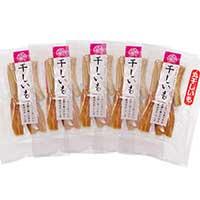 サラダファイブ 大容量 もっちり干し芋 高級・丸干し 紅はるか 茨城県ひたちなか産1kg〔200g×5〕
