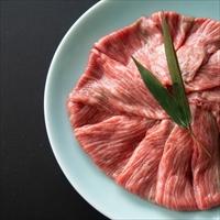 丸福商店 飛騨牛 赤身肉 すき焼き モモまたはカタ赤身 4〜5人前 ギフト箱〔700g〕