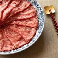 丸福商店 飛騨牛 赤身肉 すき焼き 肩ロース 4〜5人前 ギフト箱〔700g〕