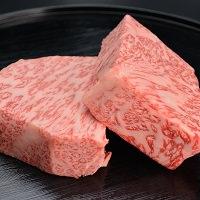 松阪まるよし 松阪牛ロース芯だけステーキ サーロイン〔サーロイン150g×2・牛脂・ステーキ用調味料20g〕