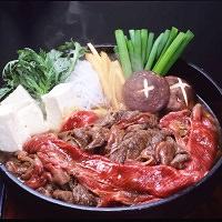松阪まるよし 松阪牛すき焼き用スライス肉(肩・モモ)牛脂付き〔400g〕