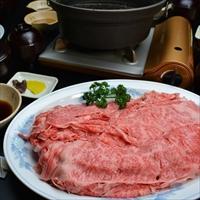 松坂まるよし お祝いやおもてなしにも喜ばれる美味しさ 松阪牛しゃぶしゃぶ 肩肉 モモ肉〔200g〕