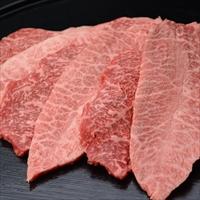 松阪まるよし 松阪牛 焼肉用 〔肩・モモ・バラ200g〕三重県