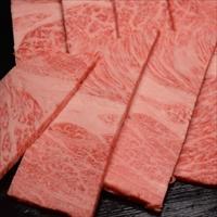 松坂まるよし 美しい霜降りと濃厚な味わいの美味しいお肉 松阪牛焼肉 肩ロース〔300g〕