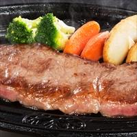 松阪牛 サーロインステーキ 2枚 木箱入 贈答用 〔サーロイン250g×2・ステーキ調味料20g〕 牛肉 三重 松阪まるよし