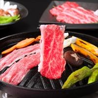 高橋畜産食肉 すき焼き 焼き肉に霜降り国産牛肉の旨みを贅沢に 和牛 山形牛 バラ肉スライス〔350g〕