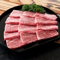 高橋畜産食肉 山形牛 バラ肉 焼肉用 〔350g〕 山形県